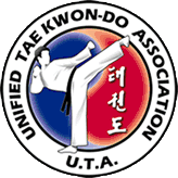 , Registration Confirmation, HSTS Taekwon-Do - Martial Arts Club