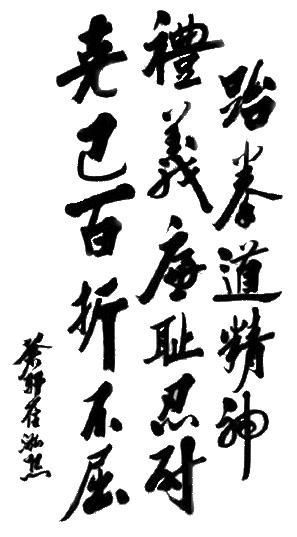 student registration, Register, HSTS Taekwon-Do - Martial Arts Club